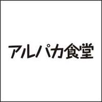 表札_basic_200_.jpg
