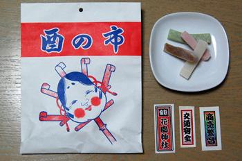 kirizansho.jpg